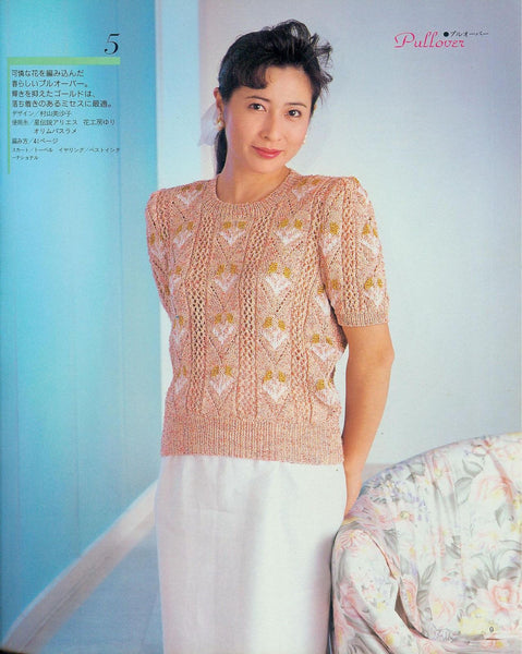 Stylish spring and summer knitting patterns for ladies