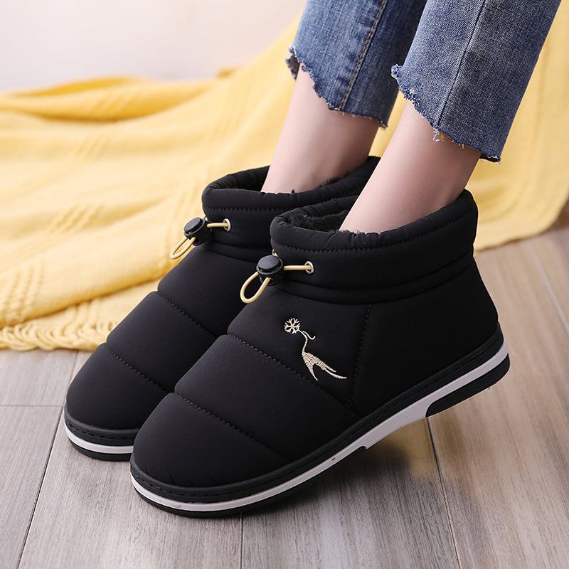 Lucyever Winter Thicken Warm Cotton Padded Shoes