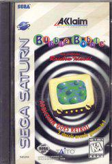 Bubble Bobble Featuring Rainbow Islands | Gametraders Macarthur Square