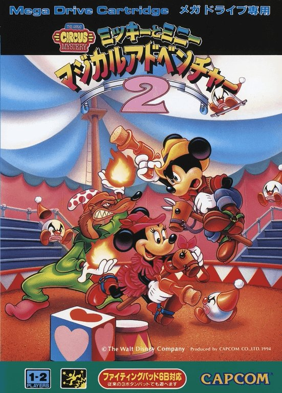 Mickey and Minnie Magical Adventure 2 | Gametraders Macarthur Square