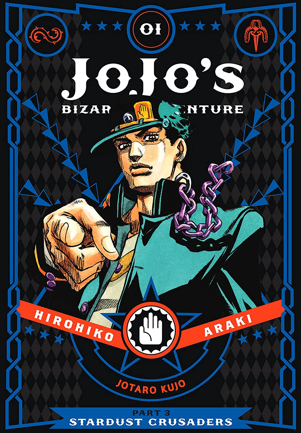 Jojo's Bizarre Adventure - Part 3 Vol 01 | Gametraders Macarthur Square