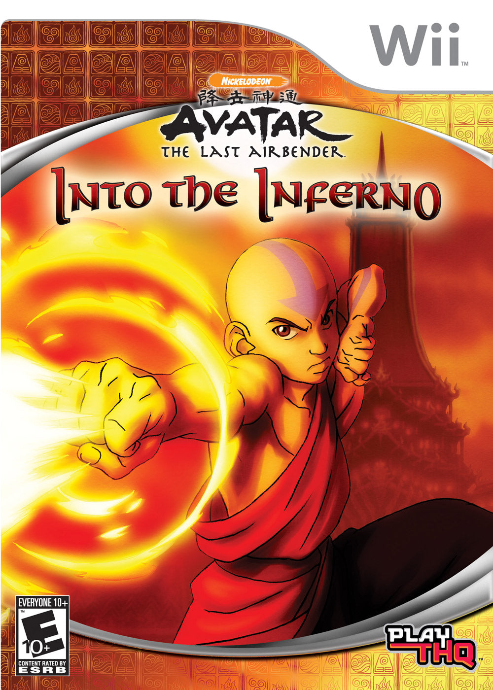 Avatar: The Legend of Aang - Into The Inferno | Gametraders Macarthur Square