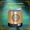 Small Coran Bluetooth speaker