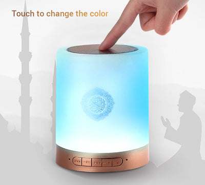 Quran Smart Touch Lamp