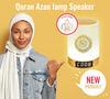Azan Quran Smart Touch Lamp (new edition)