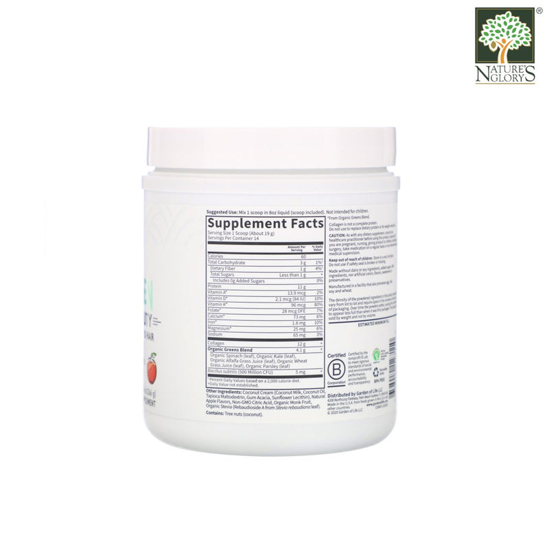 Garden of Life Grass Fed Collagen Greens Beauty Apple Powder 266g -  Product Description View 1