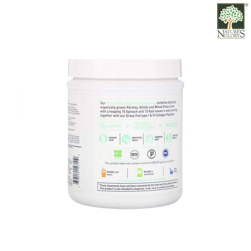 Garden of Life Grass Fed Collagen Greens Beauty Apple Powder 266g -  Product Description View 2