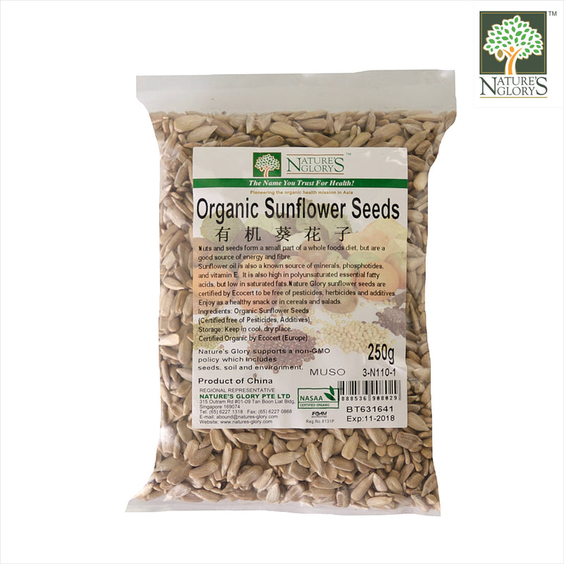 Sunflower Seed Kernels Nature's Glory 250g Organic