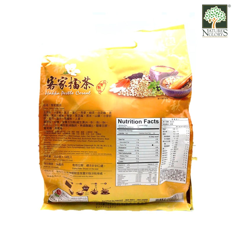 Hakka Pestle Cereal (14 sachets x 35g) - Back View