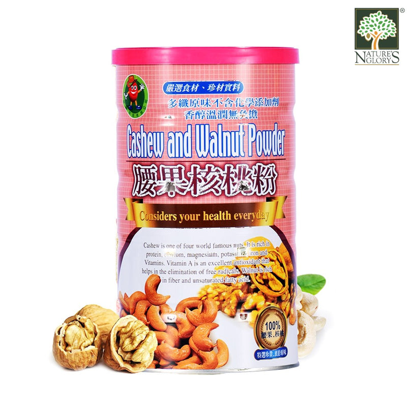 100% Cashew and Walnut Powder Fresh Bean House 600g