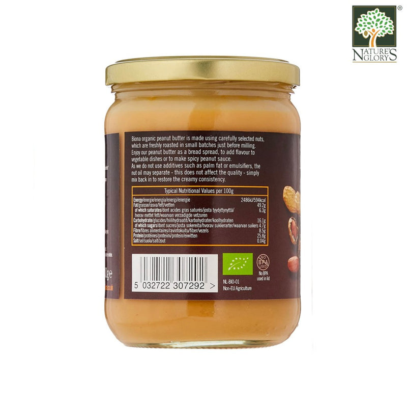 Peanut Butter Smooth Salted Biona Organic 250g - View 1