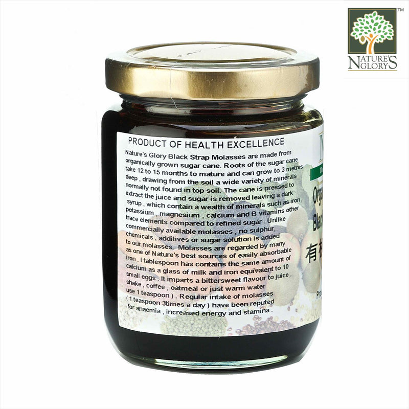 Blackstrap Molasses Nature's Glory 450g Organic - Back View