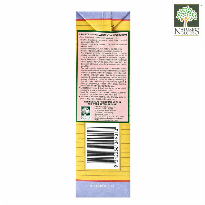 Bonsoy with Barley - 1 Litre. Product Description View 2