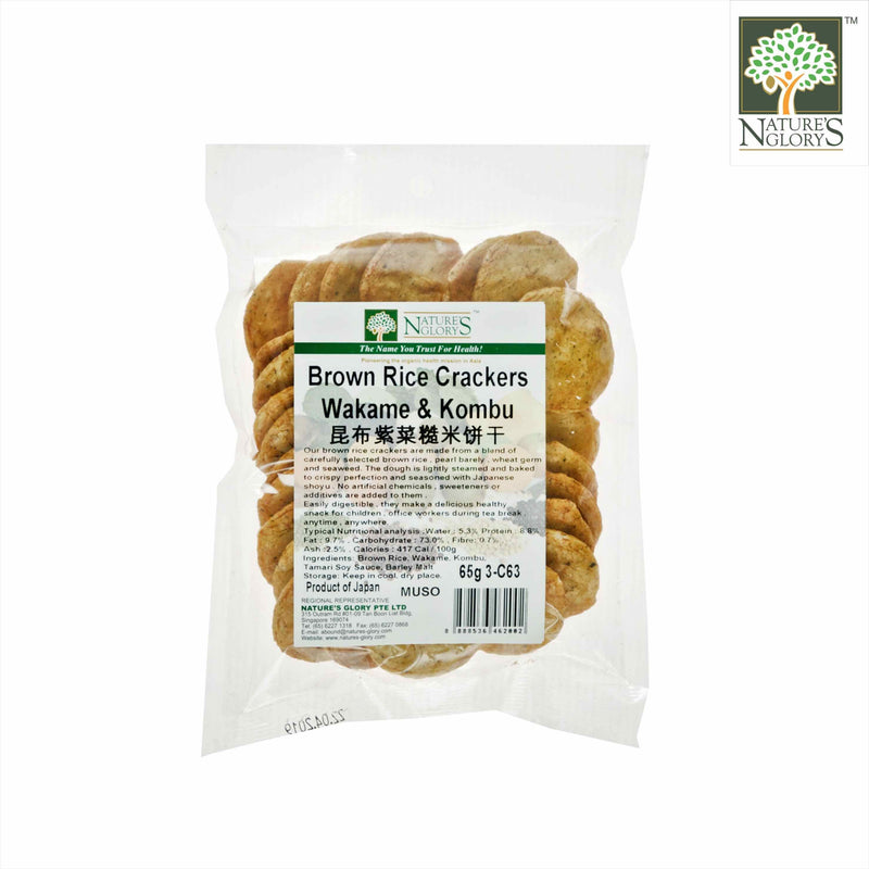Brown Rice Cracker Wakame & Kombu Nature's Glory 65g