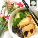 Steamed Chicken with Sesame Oil, Black Fungus, Spring Onion with Rice