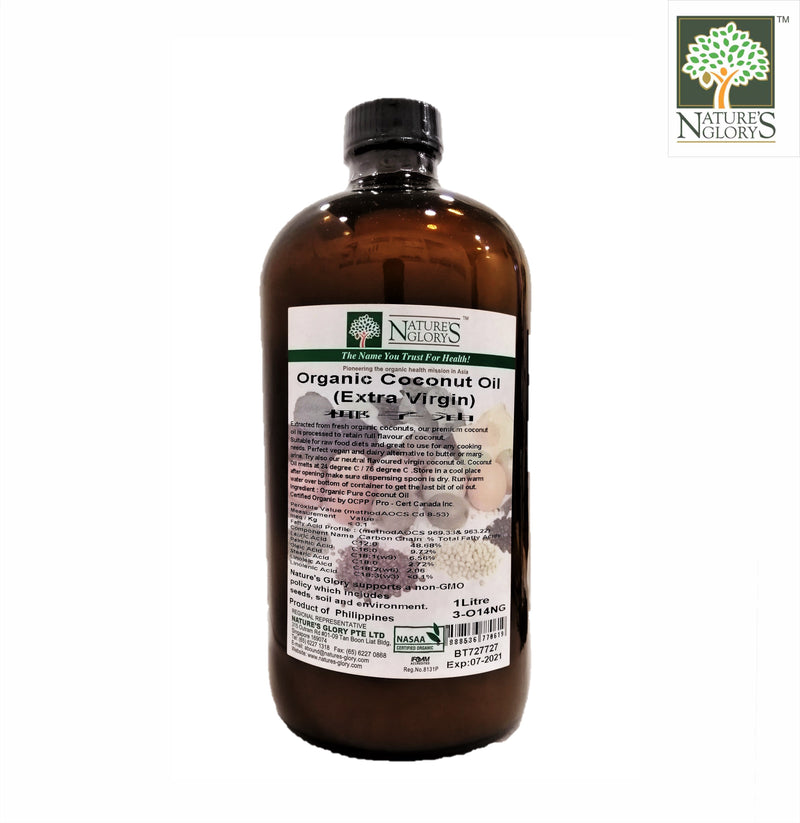 Extra Virgin Coconut Oil  Nature's Glory 330ml/1litre (NA 8131P)
