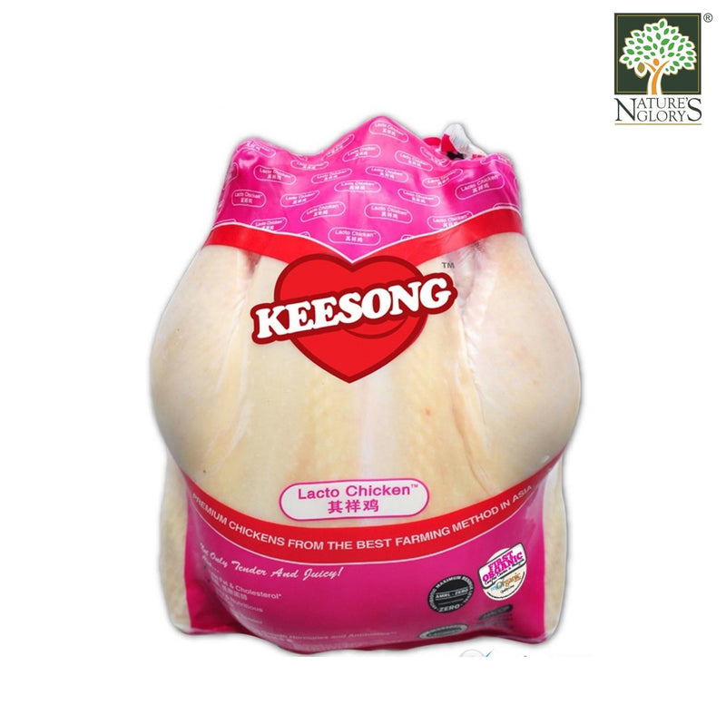 Frozen Lacto Whole Chicken 1.2 kg (Pre-Order Required)
