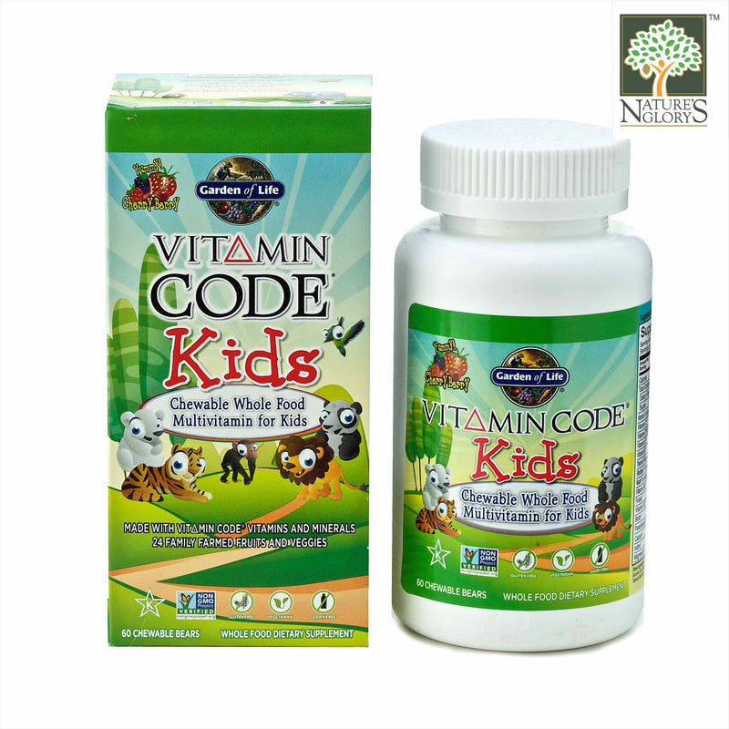 Garden of Life Vitamin Code Kids Multivitamin Cherry Berry 60 Chewable Bears with Box Cover