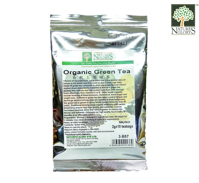 Organic Green Tea Nature's Glory 2g x 10 tea bags