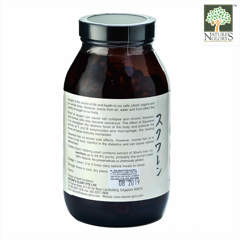 Squalene Nature's Glory 1000mg 200 caps Product Description View 2