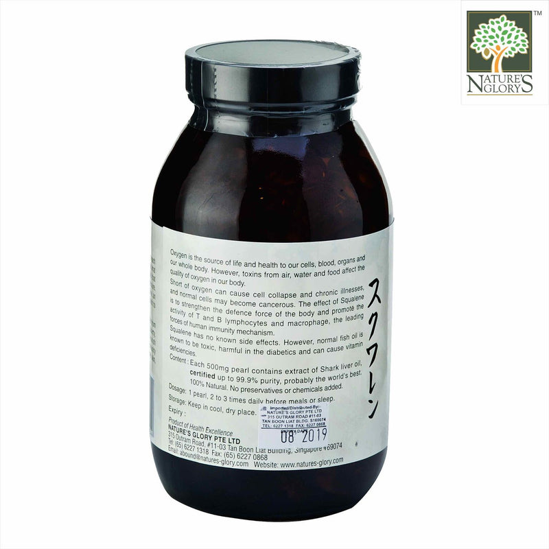 Squalene Nature's Glory 500mg 400 caps Product Description View 2
