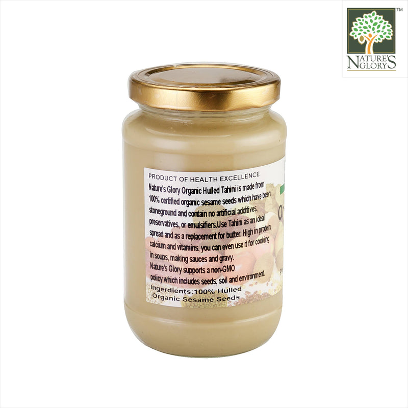 Tahini Hulled (White) Ground Sesame Seeds Nature's Glory 350g (NA 8131P) - View 1