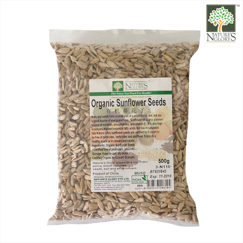 Sunflower Seed Kernels Nature's Glory 500g Organic