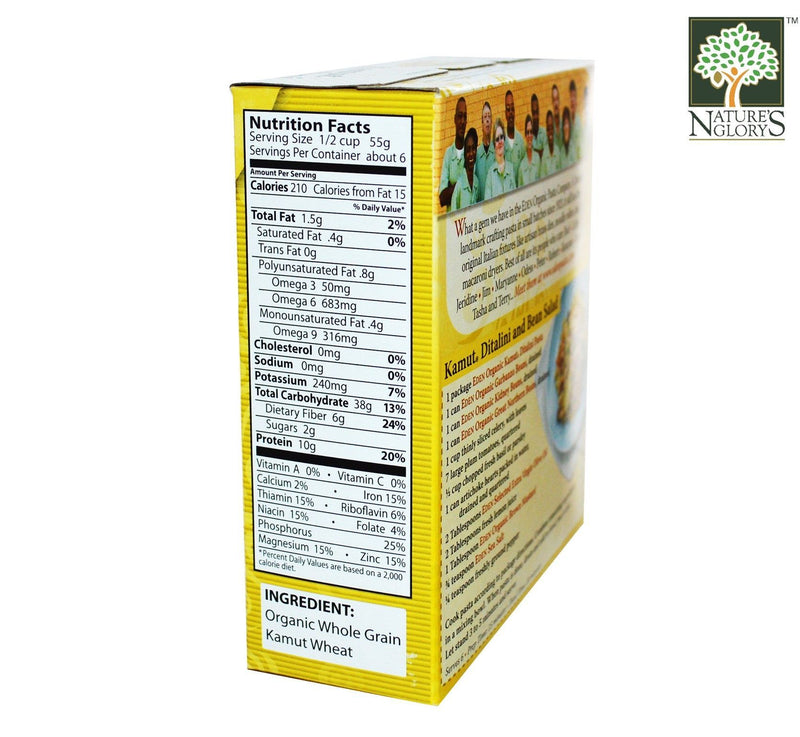 Whole Grain Kamut Ditalini Pasta Eden Organic 340g - View 1