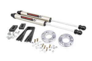 2in Ford Leveling Lift Kit w/ V2 Shocks (14-20 F-150)
