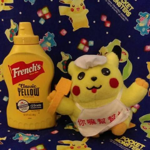 Chef Pikachu Taiwan Mirage Plush