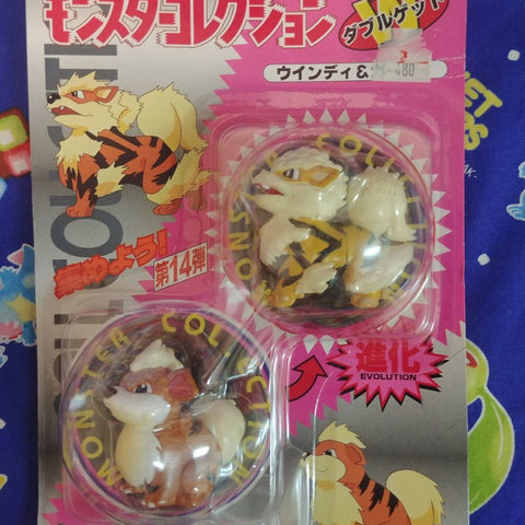 Growlithe & Arcanine Sealed TOMY Set