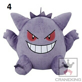 I Love Gengar Plush Series