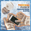 Last Day Promotion 50% OFF: Extra-Warm Fleece Touchscreen Gloves