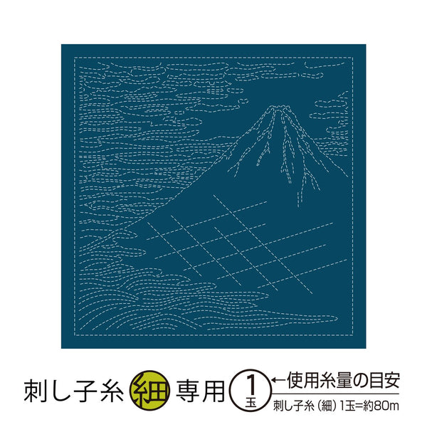 Sashiko Sampler H-2096 Mt Fuji Fine breezy day Navy