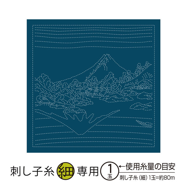 Sashiko Sampler H-2097 Seasonal Mt Fuji  Navy