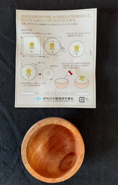 Wooden Pincushion Bowl