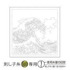 Sashiko Sampler H-1094 Great Wave off Kanagawa  White