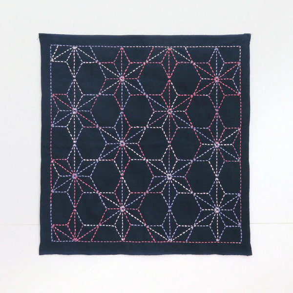 Sashiko Sampler Kit 205
