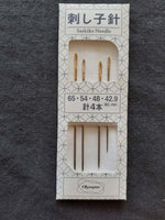 Sashiko Olympus Needles Set of 4