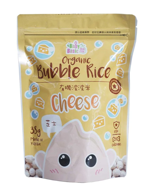 Baby Basic Bubble Rice Combo - Cheese & Brown Rice