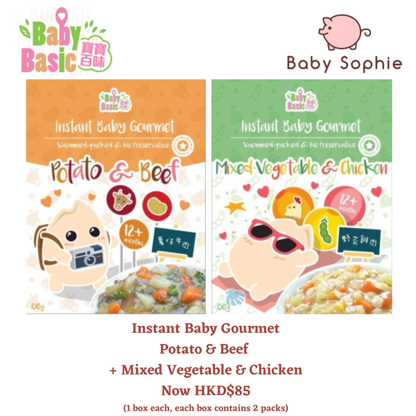 Baby Basic Instant Baby Gourmet Combo