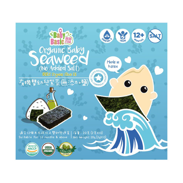 Baby Basic Organic Baby Seaweed (No Added Salt) (2g x 10)