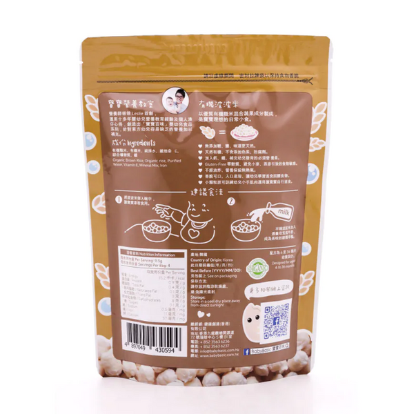 Baby Basic Organic Bubble Rice – Brown Rice (38g)