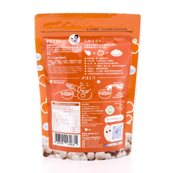Baby Basic Organic Bubble Rice – Pumpkin (38g)