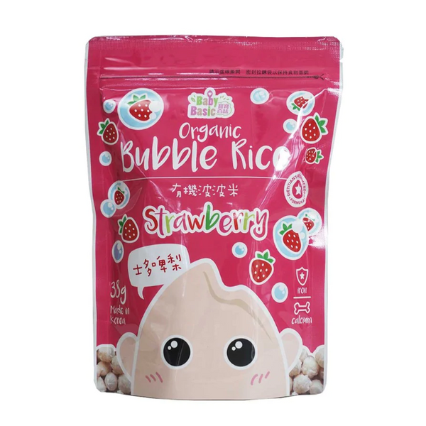 Baby Basic Organic Bubble Rice – Strawberry (38g)