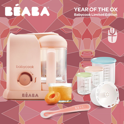 Beaba Year Of The Ox Limited Edition