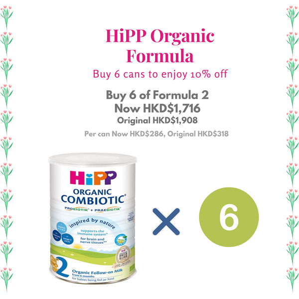 Hipp 2 Junior Combiotic Growing-Up Milk (800g) Combo