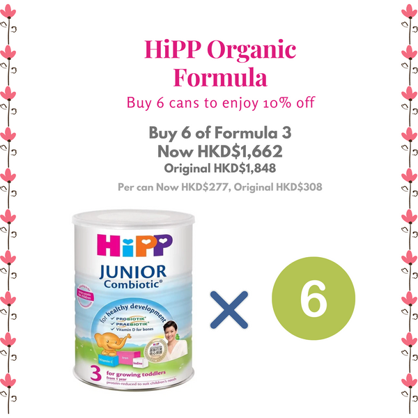 Hipp 3 Junior Combiotic Growing-Up Milk (800g) Combo