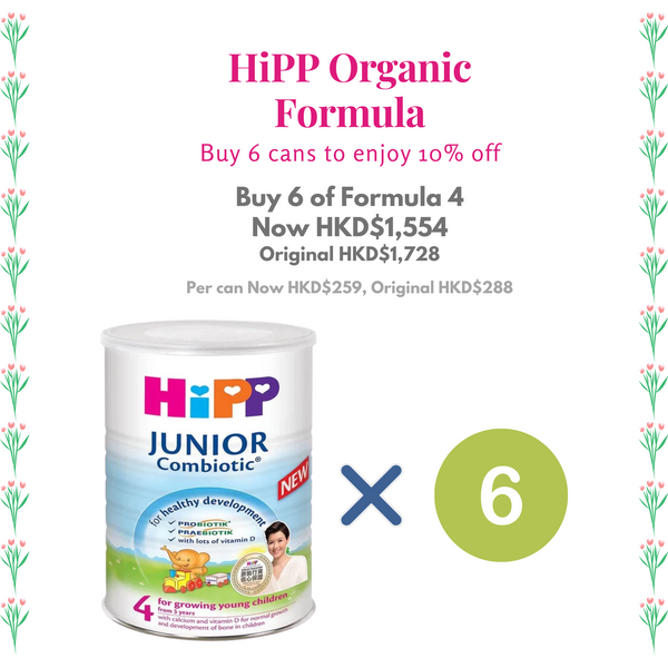 Hipp 4 Junior Combiotic Growing-Up Milk (800g) Combo