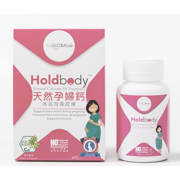 Holdbody Natural Calcium For Pregnancy 60'S